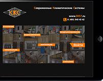 Приложение для управления инженерными сетями