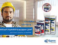 Gyproc Flyer