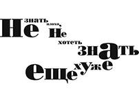 Типографика.Выполнение заданий по верстке.