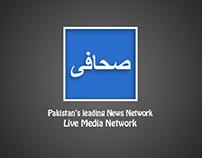 Sahafee - Logo design