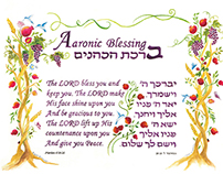 Aaronic Blessing By Gitit Ezagouri