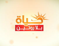 logo design (life without routine)