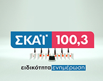 SKAI.100,3 TV SPOT.