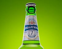7 beer