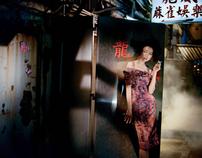 Numero China - Du Juan - Vincent Peters