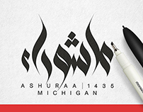 Ashuraa Michigan | Logo