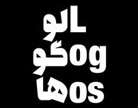 L O G O S