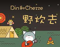 Din&Chezze picnic
