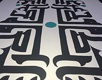Farah Ezz ElDin - Kufic Script Design