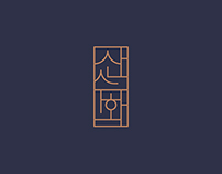 Sansuhwa Tea House Branding