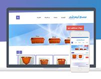 abu-hashem plastics factory