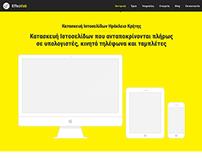 Effectlab (2013)