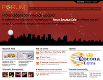 Forum Cafe (2009)