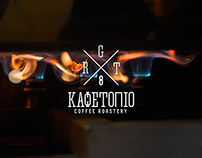 Kafetopio Coffee Roastery