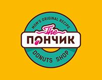 The Пончик