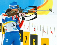 Biathlon Tournament
