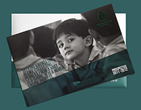 Delhi Public School's  Brochure Design for 2011-2012