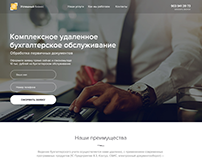 LANDING PAGE •  ACCOUNTANT • SUCCESSFUL BISNESS LCC.