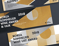 2018 Korea Sommelier Summit