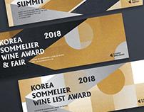 2018 Korea Sommelier Summit