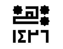 Hijri 1436 - ١٤٣٦ هجري