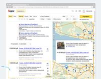 Яндекс (концепт)