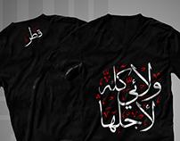 اليوم الوطني القطري | National Qatar Day