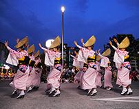 Awa-Odori Dance Festival in Koganei, Tokyo