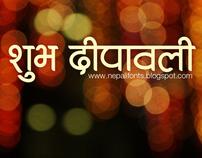 Diwali and Dashain Greetings