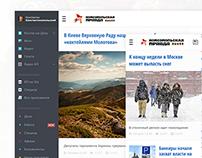 Mobile kp.ru