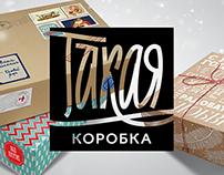 Takaya Korobka