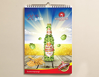 Cambodia Beer Calendar