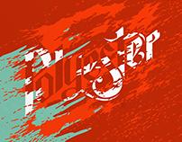 Polyester Reel 2016