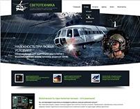 Дизайн сайта «Светотехника»