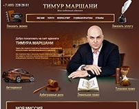Дизайн личного сайта Тимура Маршани