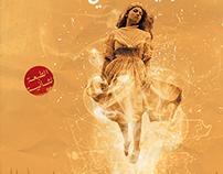 Rmad Ashq (book cover )