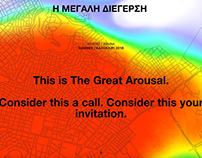 The Great Arousal (Website)