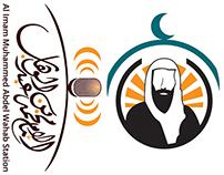Al Imam Muhammed Abdel Wahab Station Logo Contest