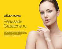 Gezatone eCommerce