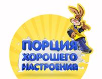 Nesquik Confectionery TVC