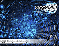 Nanotechnology Engineering outdoor poster