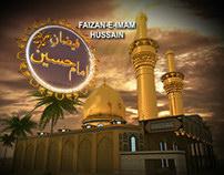Faizan-e-Imam Hussain 2014