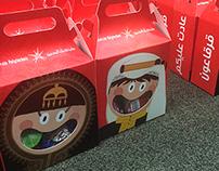Gerga'on Kids Packages - 2014