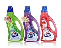 Kiwi Kleen Floor Detergent