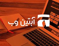 Abtin Web branding