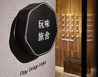 PLAY DESIGN HOTEL | 2014 LAUNCH