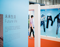 BEYOND DENIM - Intertextile Fair Shanghai