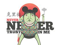 Never trust in me