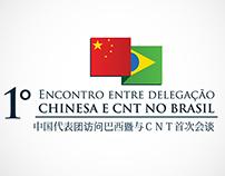 Encontro Brasil - China
