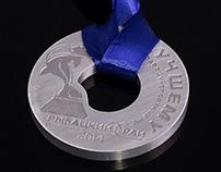 Aluminium medal